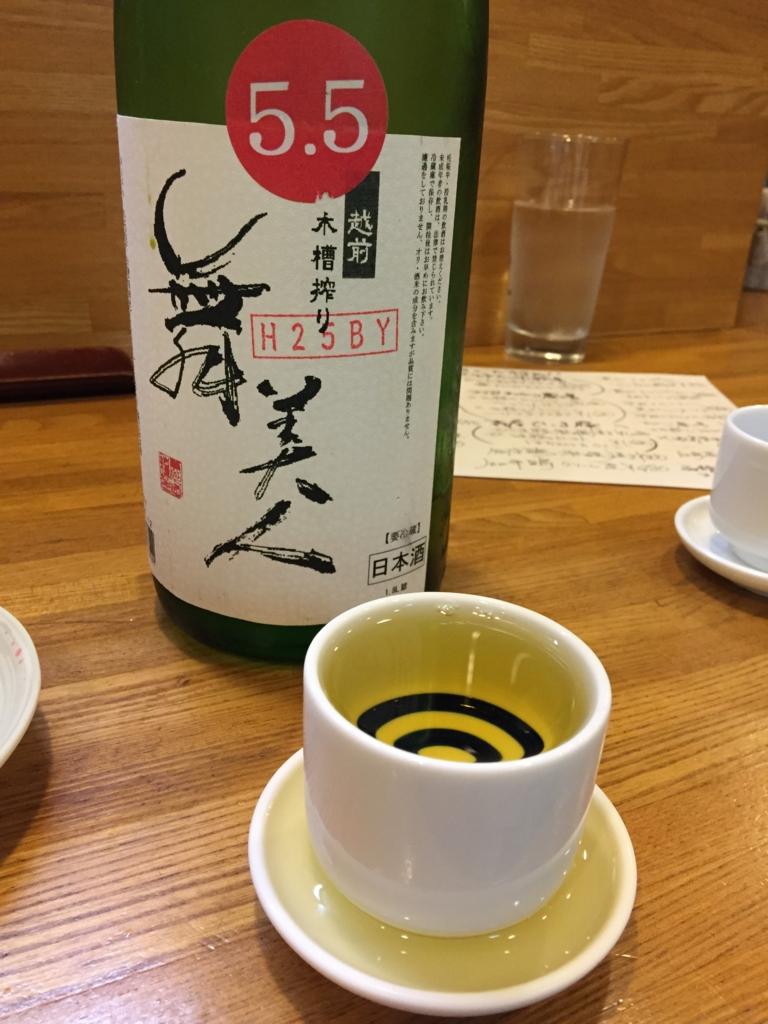 f:id:yuichi31:20160608221136j:plain
