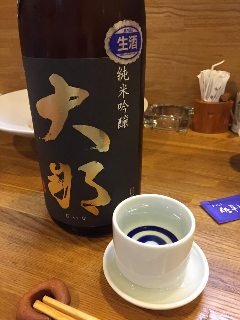 f:id:yuichi31:20160608225246j:plain
