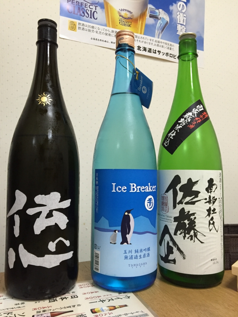 f:id:yuichi31:20160609003910j:plain