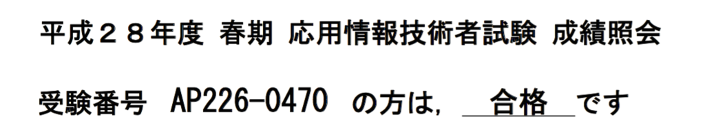 f:id:yuichi31:20160623001121p:plain