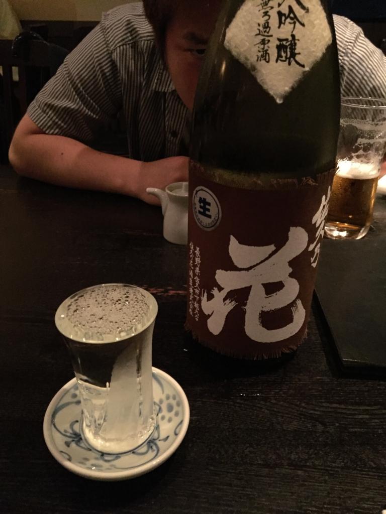 f:id:yuichi31:20160713211717j:plain