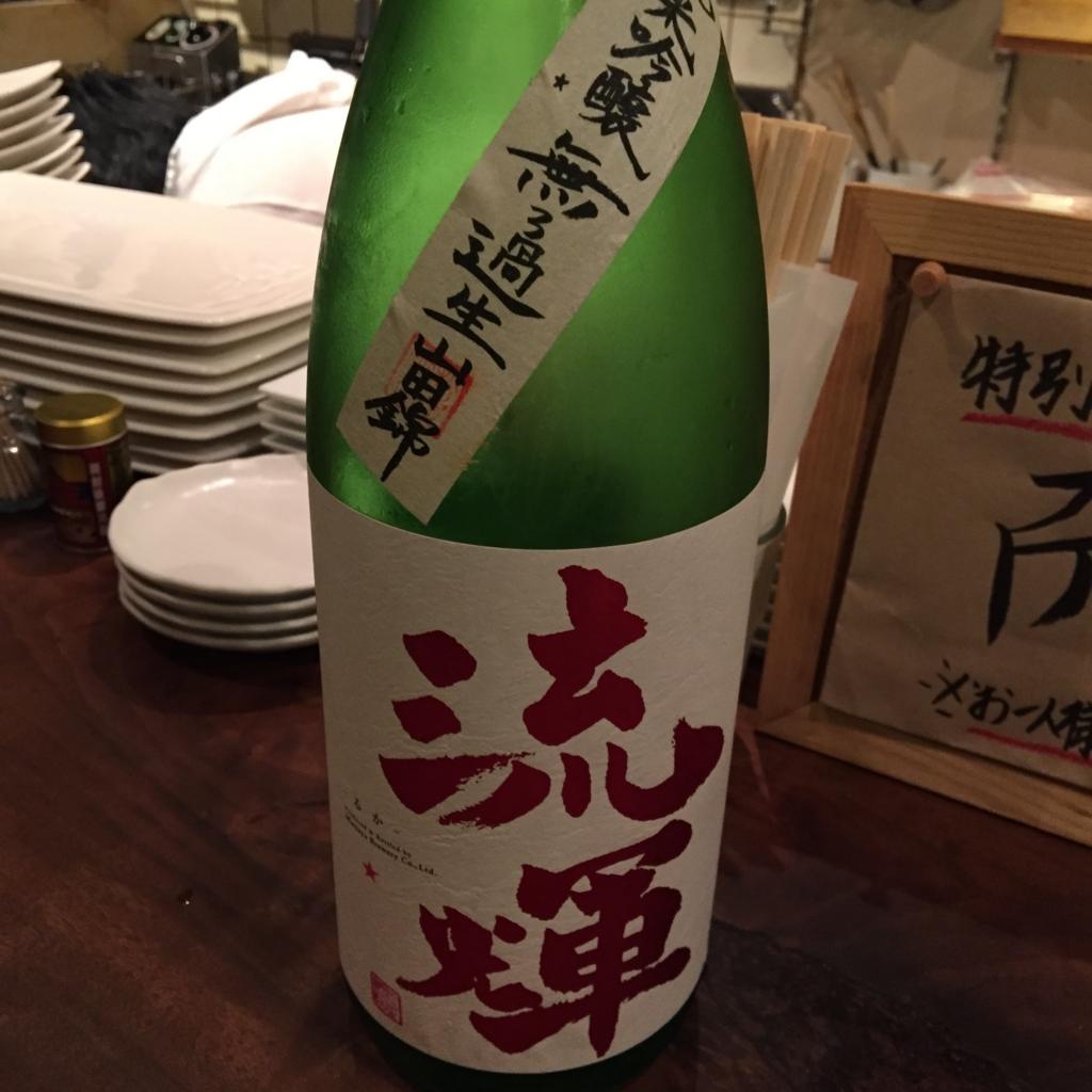 f:id:yuichi31:20160817221725j:plain