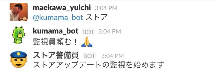 f:id:yuichi31:20161023224030p:plain