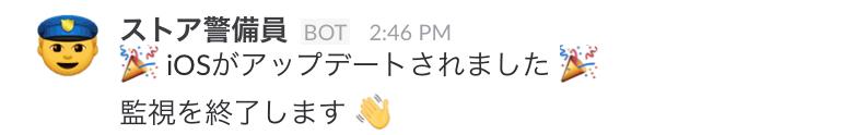 f:id:yuichi31:20161023231342p:plain