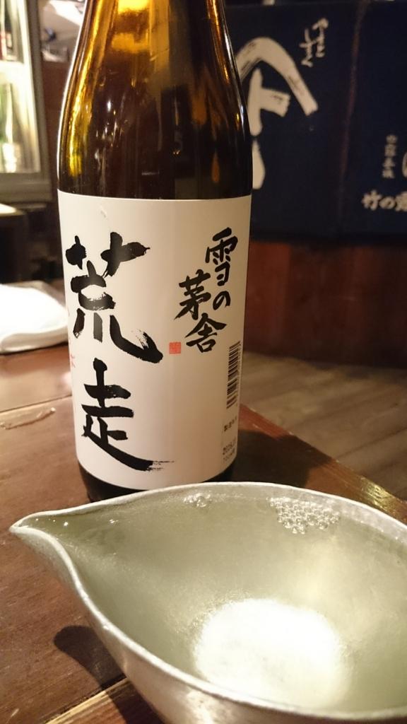 f:id:yuichi31:20161202194051j:plain