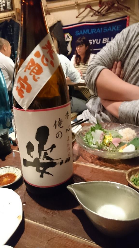 f:id:yuichi31:20161202205946j:plain