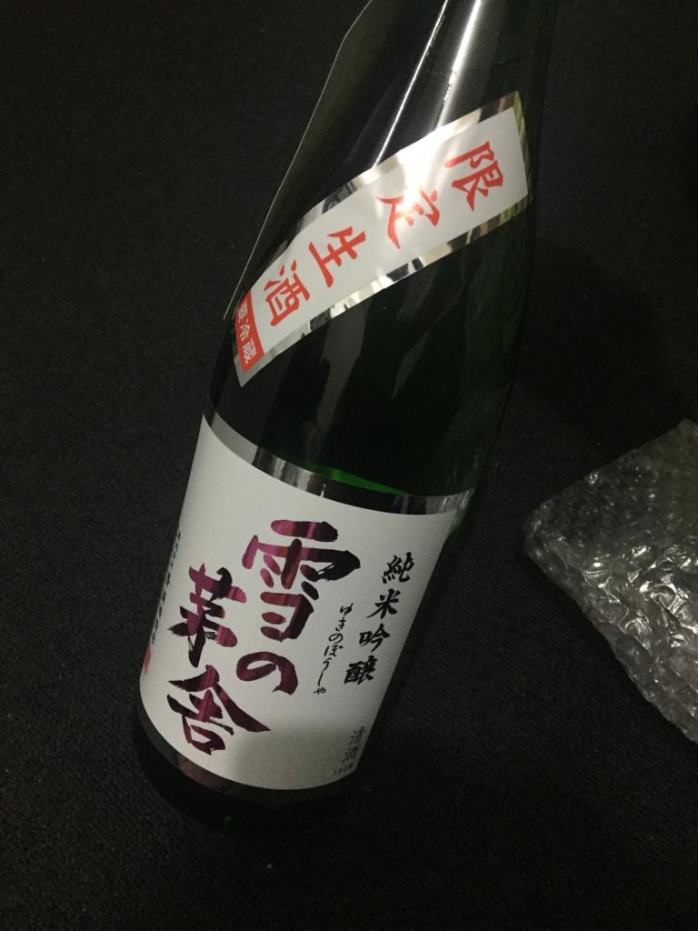 f:id:yuichi31:20161209212131j:plain