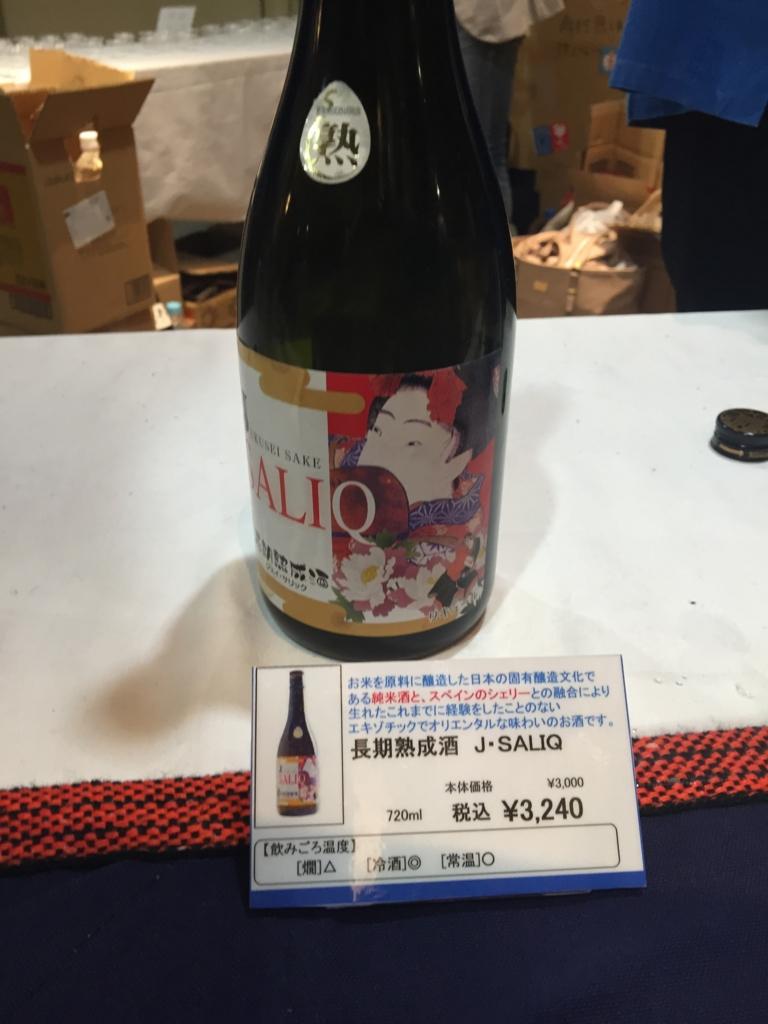 f:id:yuichi31:20161209212301j:plain