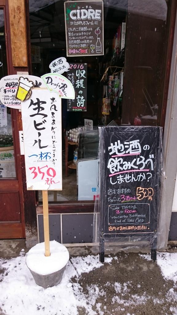 f:id:yuichi31:20170212111153j:plain