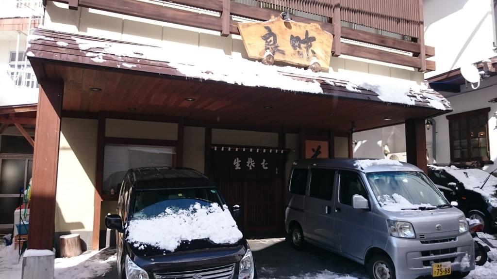 f:id:yuichi31:20170212121823j:plain