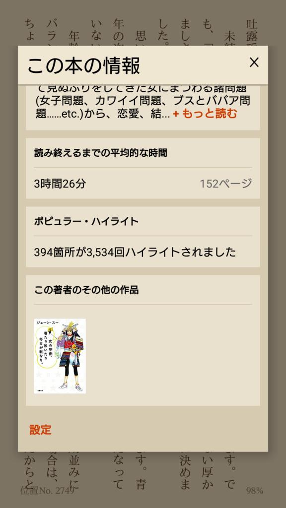 f:id:yuichi31:20170320234552p:plain