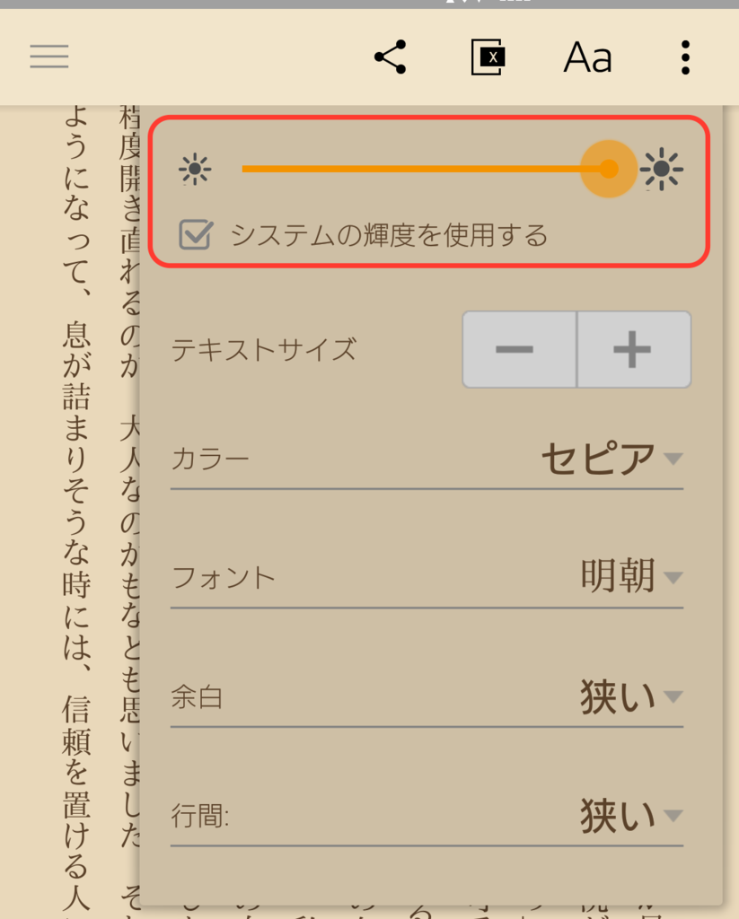 f:id:yuichi31:20170321000802p:plain