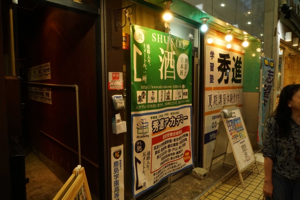 f:id:yuichi31:20170731233201j:plain