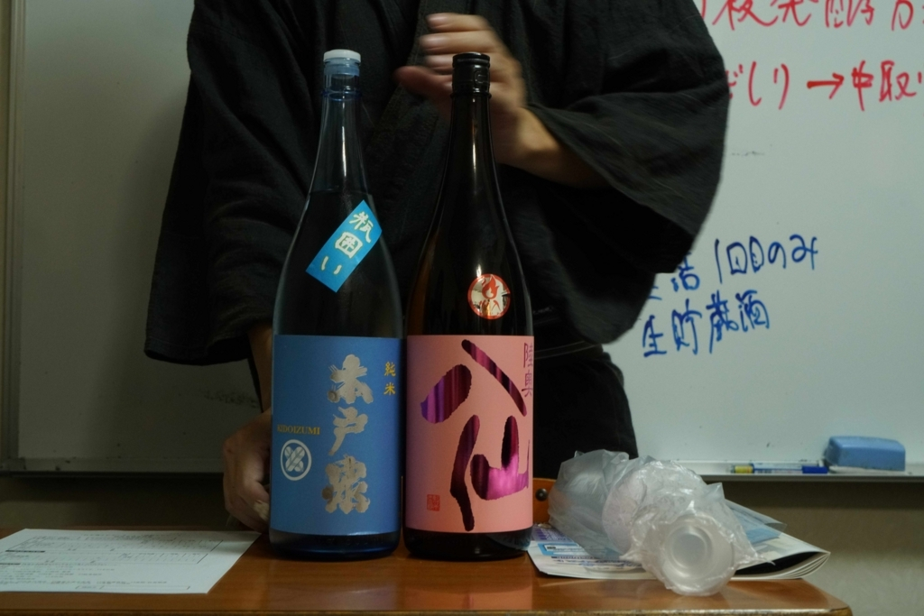 f:id:yuichi31:20170731234406j:plain