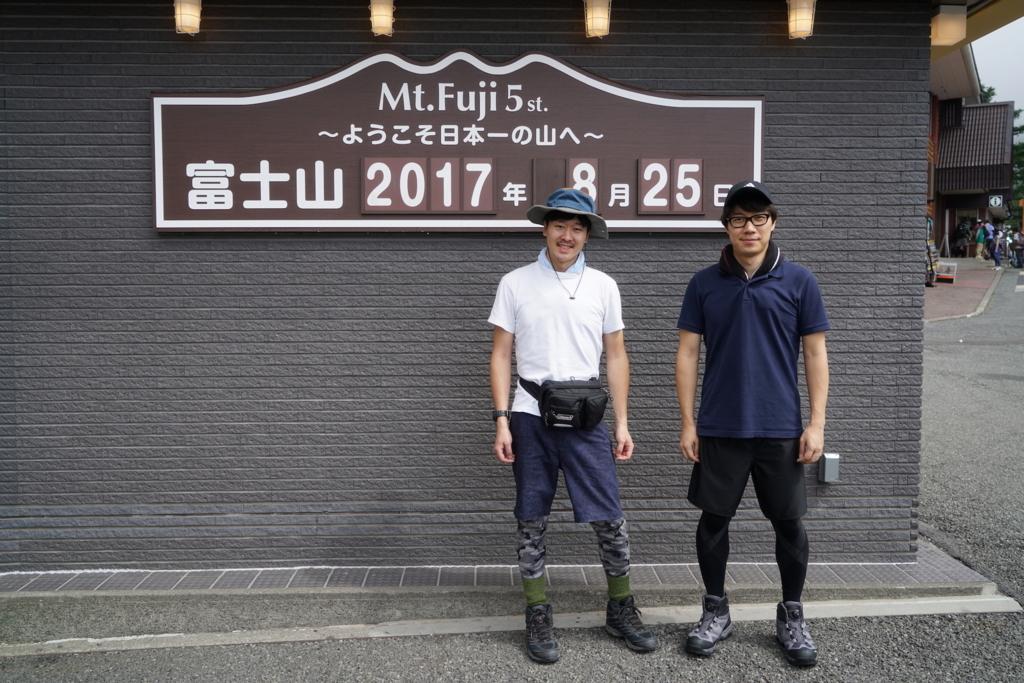 f:id:yuichi31:20170825134751j:plain