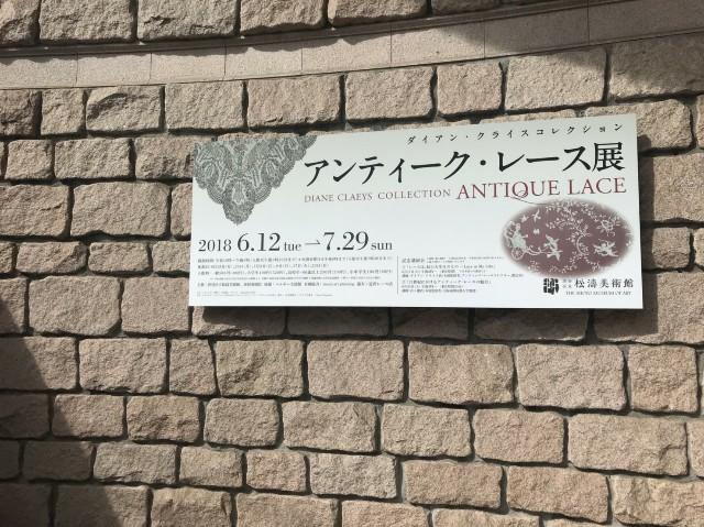 f:id:yuichi31:20180708224527j:image