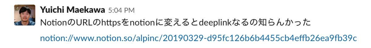 f:id:yuichi31:20190402114418p:plain