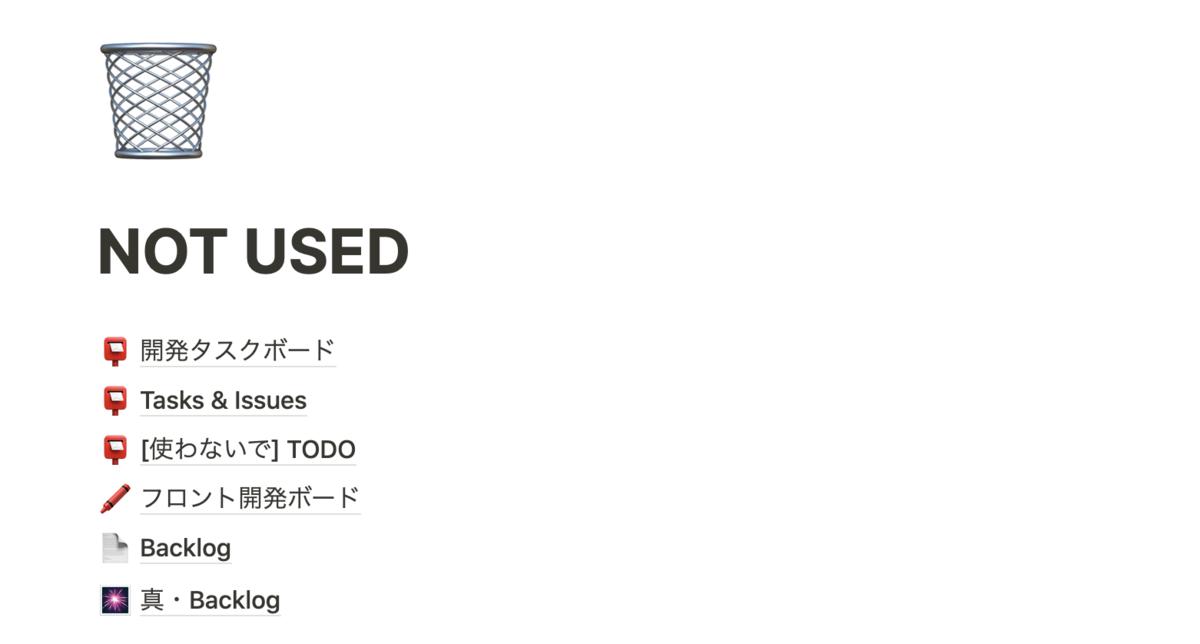 f:id:yuichi31:20201211002434p:plain