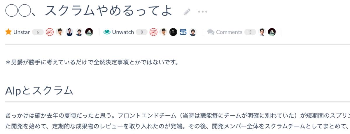 f:id:yuichi31:20201211170355p:plain
