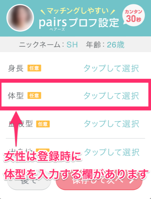 f:id:yuichi44:20170328192848p:plain