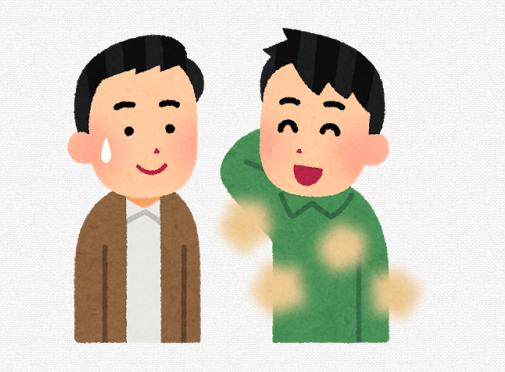 f:id:yuichi44:20170511155718p:plain