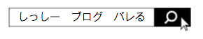 f:id:yuichi44:20170608081522p:plain