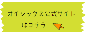 f:id:yuichi44:20170609004107p:plain