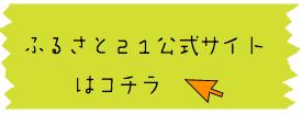 f:id:yuichi44:20170609004354p:plain