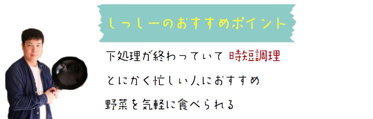 f:id:yuichi44:20170609164413p:plain