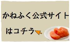 f:id:yuichi44:20170611132237p:plain