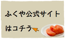 f:id:yuichi44:20170611132245p:plain