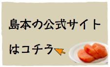 f:id:yuichi44:20170611132251p:plain