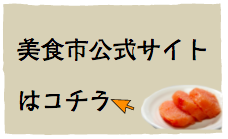 f:id:yuichi44:20170611132257p:plain