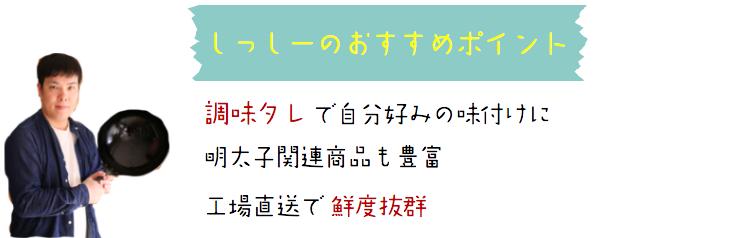 f:id:yuichi44:20170611150756p:plain