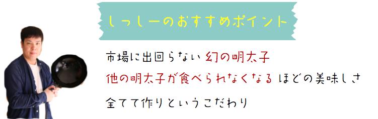 f:id:yuichi44:20170611151258p:plain