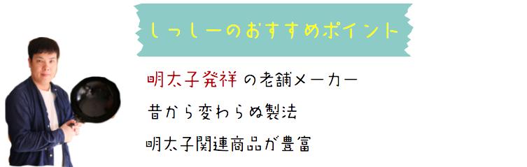 f:id:yuichi44:20170611171417p:plain
