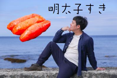 f:id:yuichi44:20170611172404p:plain
