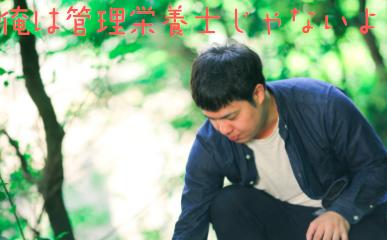 f:id:yuichi44:20170613113208p:plain