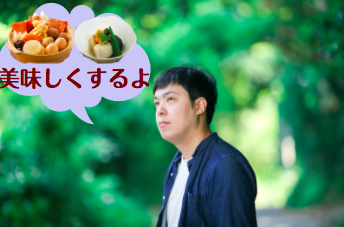 f:id:yuichi44:20170613164717p:plain