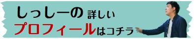 f:id:yuichi44:20170614132541p:plain