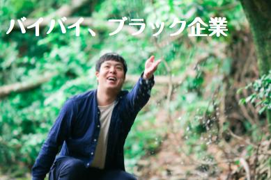 f:id:yuichi44:20170614135320p:plain