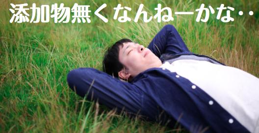 f:id:yuichi44:20170614153021p:plain