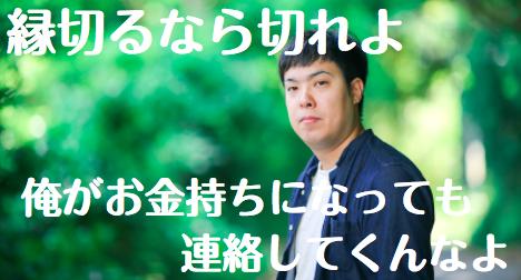 f:id:yuichi44:20170615172229p:plain
