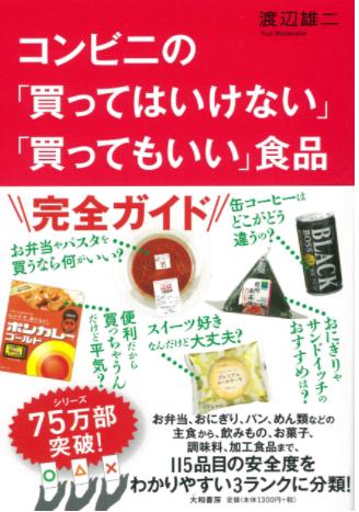 f:id:yuichi44:20170615200911p:plain
