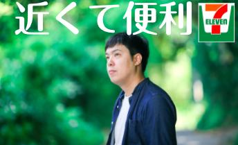 f:id:yuichi44:20170616142827p:plain