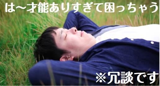 f:id:yuichi44:20170616182312p:plain