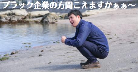 f:id:yuichi44:20170617123634p:plain