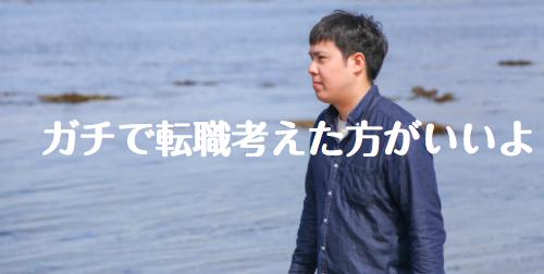 f:id:yuichi44:20170617125132p:plain