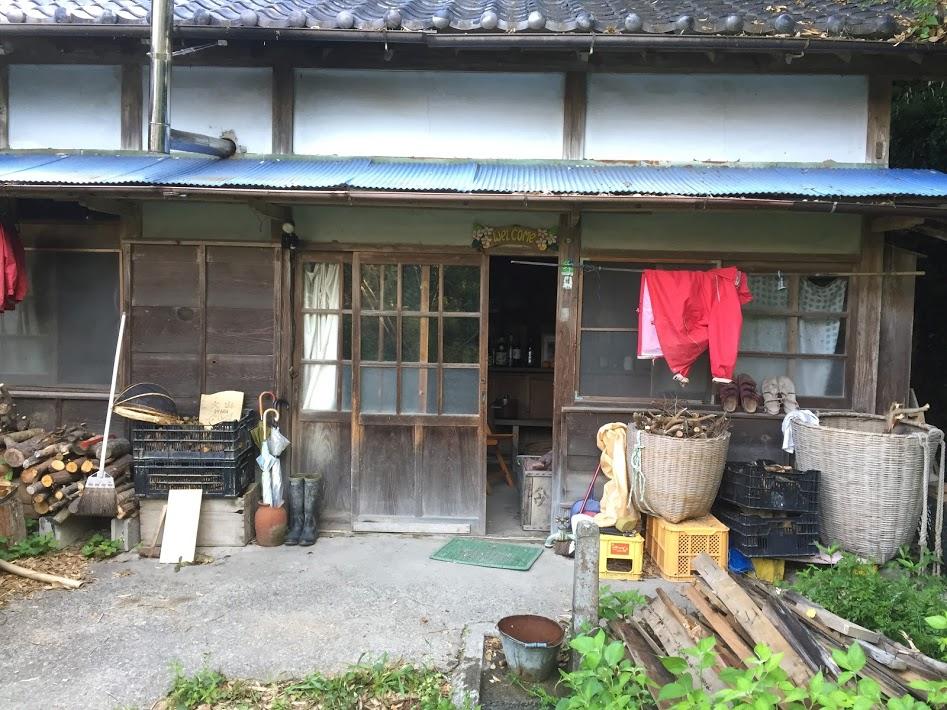 f:id:yuichi44:20170620221516j:plain