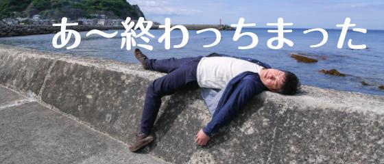 f:id:yuichi44:20170622214454p:plain